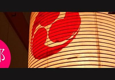 和のテイストデザインを京都を用いて考える – YATのblog