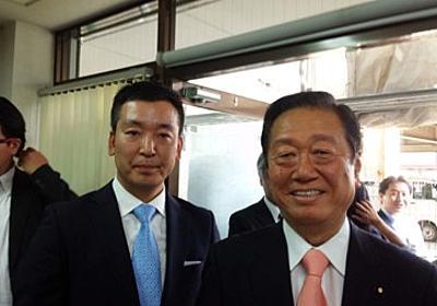 小沢一郎が「サンデー毎日」に登場。現代日本の政治的な低空飛行と政治的混迷を続ける「反知性主義政権」(安倍政権)を批判し、いっぽうで野党共闘の迷走と可能性を語っている。 - 文芸評論家=山崎行太郎の政治ブログ『毒蛇山荘日記』
