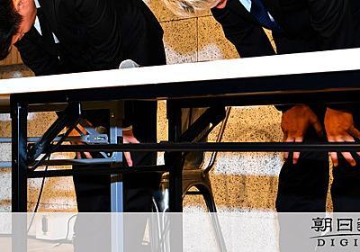 宮迫さん、吉本社長に「会見したら全員連帯責任で首」:朝日新聞デジタル
