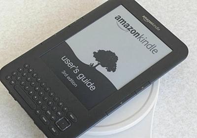 Amazon Kindleの旧世代端末はまもなくネットに接続できなくなる - GIGAZINE