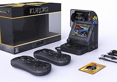 「NEOGEO mini サムライスピリッツ限定セット」に「黒子バージョン」が登場! - funglr Games