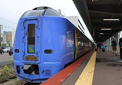 実践! JR北海道の格安フリーきっぷ「HOKKAIDO LOVE! 6日間周遊パス」で道北・道央を周遊! 使い勝手、特急列車の混雑度をレポートします! - ひさの乗り鉄ブログ