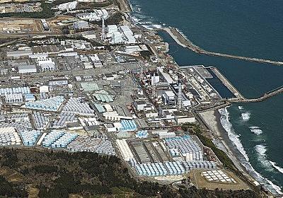 処理水を海洋放出しても…タンク解体できるか見通せず 東電福島第一原発:東京新聞 TOKYO Web