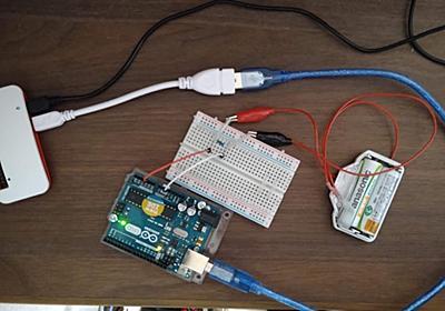 ArduinoとRaspberryPiで電池の容量を測る - プログラミング素人のはてなブログ