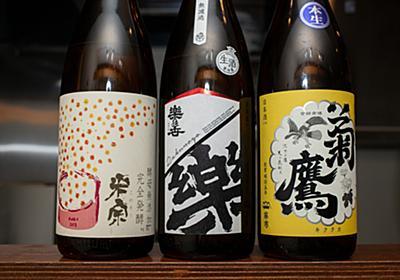 新橋で日本酒を呑む「酒と肴ひらの」と「割烹山路」 - ぶち猫おかわり