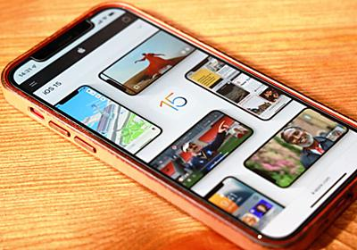 「iOS 15」の新機能を実際に使ってみたレビュー、各新機能の使い方はこんな感じ - GIGAZINE