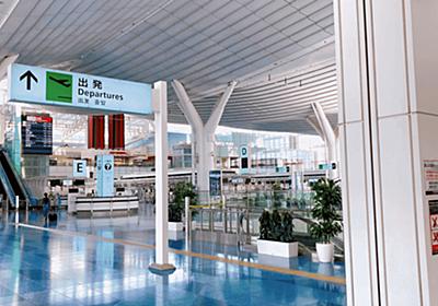「このままノベルゲーの背景に使えそう」羽田空港に行ったら人がいなさすぎて作画資料か同人誌の表紙かみたいな写真が山ほど撮れた - Togetter
