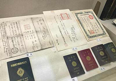 次世代パスポート、偽造に強く 「紙幣並み」技術導入  :日本経済新聞
