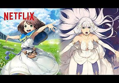 【Netflixアニメスレート2017】田村ゆかり×鈴木このみ主演!『LOST SONG』特別映像