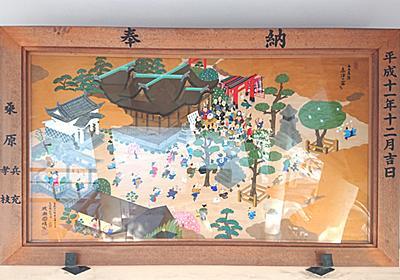 高津神社(3) 道頓堀・上方落語の舞台 にぎわいの神社 高津宮 夏祭り 2019 - ものづくりとことだまの国