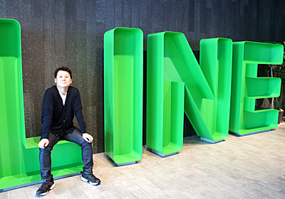 LINEの採用活動が変わります、「Build Lean and Exceptional Teams」への飽くなき挑戦 : LINE HR BLOG