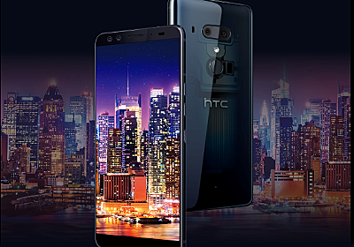 HTCが携帯事業から完全撤退へ スマホコミュニティを閉鎖  | 36Kr Japan | 中国No.1スタートアップメディア日本版
