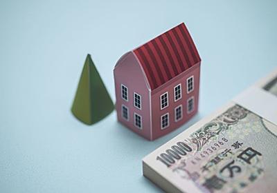 固定資産税に翻弄される人たちの悲痛な叫び | 政策 | 東洋経済オンライン | 経済ニュースの新基準
