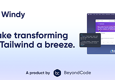 Windy – Beyond Code