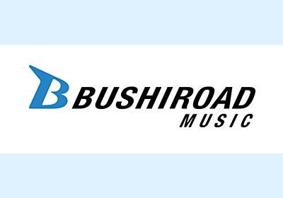 「BanG Dream!」関連ライブイベントの運営計画見直しに関しまして   ブシロードミュージック