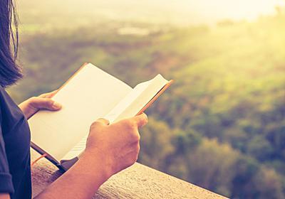 本を読むのにかかる時間を計算してくれる「Reading Length」 | ライフハッカー[日本版]