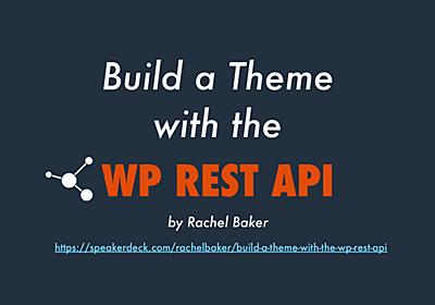 Build a Theme with the WP REST API - Speaker Deck