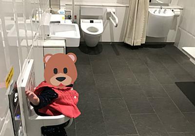 多目的トイレに入ったらびっくり 思わぬ位置にあるドアを開けるボタンに「恐怖」と反響 - ねとらぼ