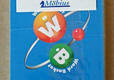 ワードバスケット 濁音半濁音拡張カード: メビウスおやじ