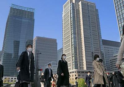 新型コロナ:富士通、3年で国内オフィス面積半減 在宅勤務前提に  :日本経済新聞