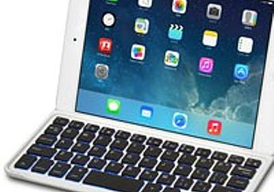 """ノマドワーカー&ゲーマーに朗報! iPad mini用キーボード""""Bookey Light""""で楽々タイピング [ファミ通App]"""