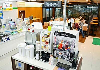 コンビニで注ぎたて生ビール 沖縄初、ファミマにサーバー設置店 | 沖縄タイムス+プラス