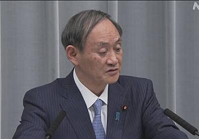「少しでも不安解消に」布マスク配布方針改めて説明 官房長官 | NHKニュース