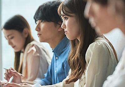 日本の大学生が「%」を理解できなくなった理由   ブックス・レビュー   東洋経済オンライン   経済ニュースの新基準