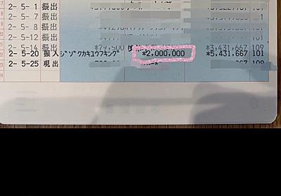 ツイッターで話題になっている中国語の文章を翻訳してみました - 黒色中国BLOG