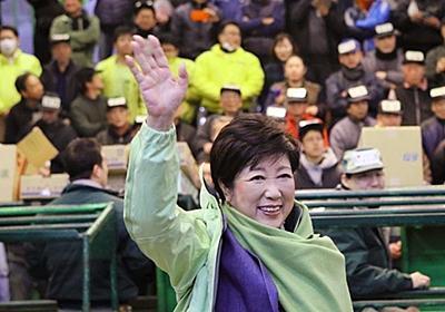 次期都議選で「小池新党」はどこまで伸びるか   国内政治   東洋経済オンライン   経済ニュースの新基準