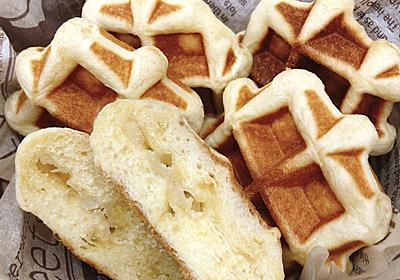 ベルギーワッフル(自家製酵母) - パンとフクロウ*パン教室このはずく*