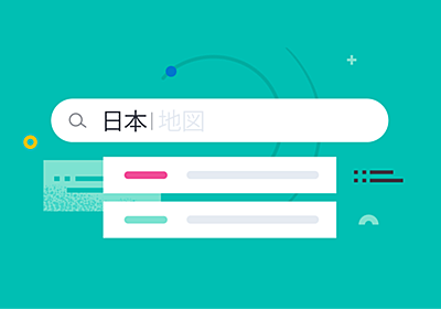 Implementing Japanese autocomplete suggestions in Elasticsearch | Elastic Blog
