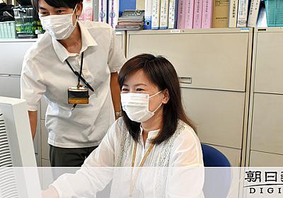 43歳、人生初の正規雇用 わたしは氷河期世代、やっと捨てた履歴書:朝日新聞デジタル