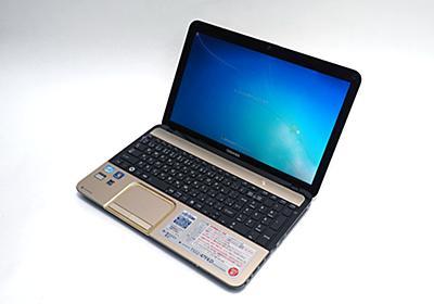 ノートPCの延命&高速化はWindows 10+SSDで、1TB=2万円時代のSSD換装術 - AKIBA PC Hotline!