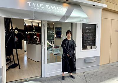 落合陽一+THE SHOP YOHJI YAMAMOTO。ポップアップストアで写真展開催中 美術手帖