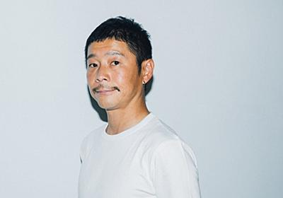 ZOZO創業者の前澤友作氏が新会社設立、養育費の支払い保証サービスを実施