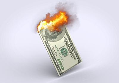 スルガ銀行の足元の問題はシェアハウス融資ではなく資金繰り~2019年3月期決算~ - 銀行員のための教科書