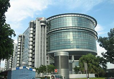 シンガポールの住所の書き方について | シンガポール駐在員ブログ