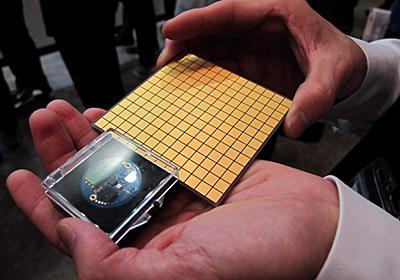 """【日本の新技術・謎技術】アンテナの概念を覆す新発明、京セラ「Amcenna」(喜多充成のCEATEC JAPAN""""虫の眼""""レポート #4)- INTERNET Watch"""