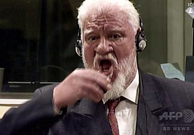 旧ユーゴ戦犯、法廷で服毒自殺 有罪判決直後に 写真13枚 国際ニュース:AFPBB News