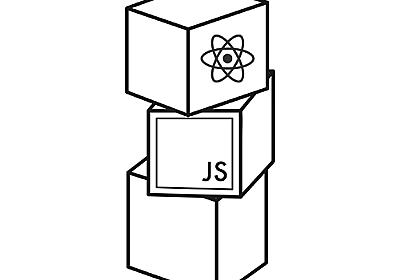 Reactの無料教材「Full Stack Open 2019」 - JavaScript勉強会