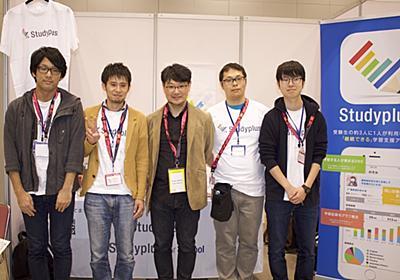 RubyWorld Conference 2018に行ってきた - Studyplus Engineering Blog