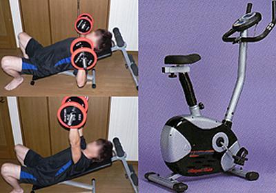 筋トレVS有酸素運動、ダイエット(減量)にはどちらが有効? | ダンベルで筋トレ&ダイエット