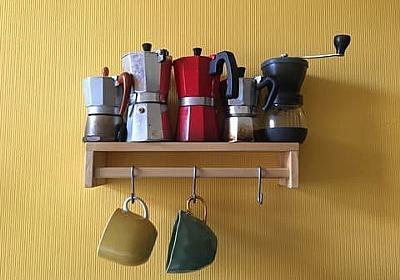 【エコ】イタリア発祥マキネッタって何?おいしいカフェをエコに淹れる - なんで?in ドイツ