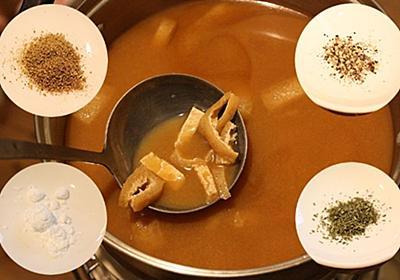味噌汁に合う粉を探していたら、カレーに行きついた :: デイリーポータルZ