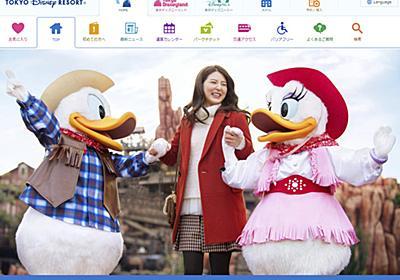 東京ディズニーリゾートで電子マネー決済が可能に--QUICPayやSuicaなど12種類 - CNET Japan
