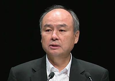 PayPay、100億円祭りは「孫さんを中心に決めた」──ヤフー執行役員が明かす - Engadget 日本版