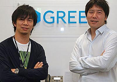 「たいへんな所に来ちゃった」 はてなからグリーに移った伊藤直也さんに聞く (1/3) - ITmedia NEWS