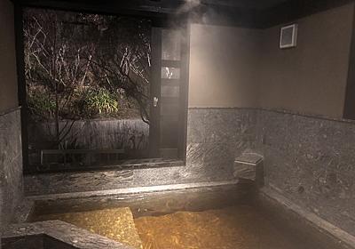 黒い温泉|薩摩黒温泉 山華(さんが) - MARU×MARU情報局