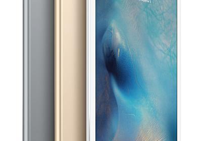 Apple、大型モデル「iPad Pro」発表 12.9インチディスプレイ搭載 - ITmedia NEWS